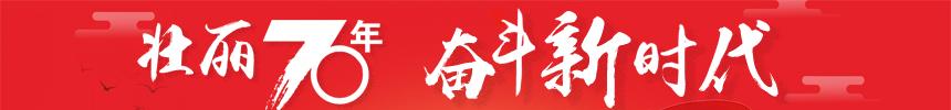 甘肃省同位素实验室在兰揭牌 张